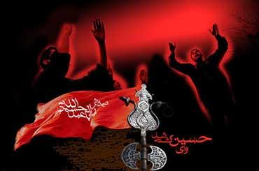 عوامل مؤثر در قیام حسین (علیهالسلام)
