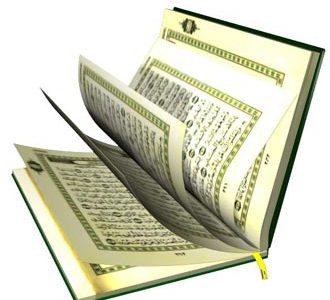 آثار و خصوصیات مخلصین در قرآن !