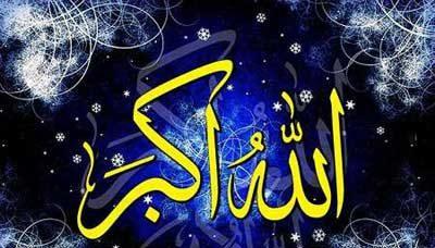چرا شیعیان پس از سلام نماز سه بار«الله اکبر» می گویند؟