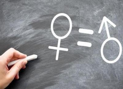 آیا دلیل آفرینش زن به آسایش رسیدن مرد است؟