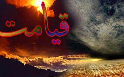 قرآن در روز قیامت دریاها چگونه توصیف کرده است؟